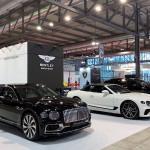 Bentley Milano